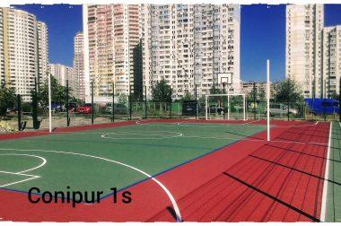 Спортивное покрытие Conipur 1S